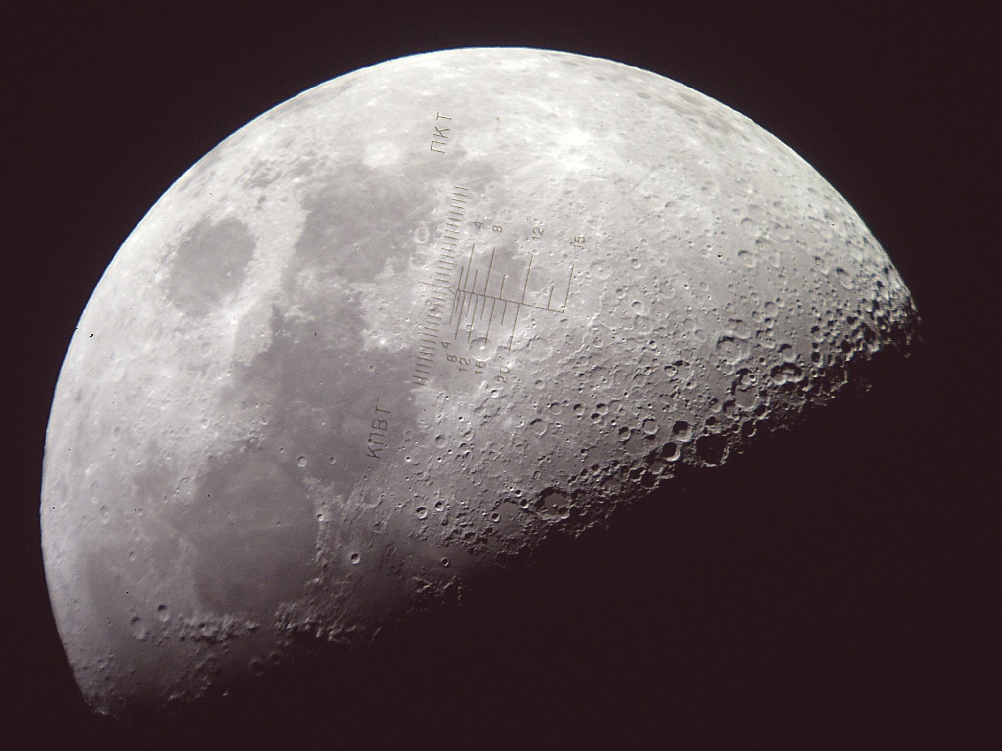 Měsíc v první čtvrti