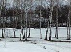 Rybník Slavík